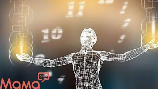 Нумерологія: як дізнатися свій справжній потенціал