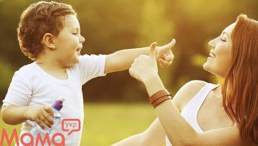 Як заслужити довіру дитини?