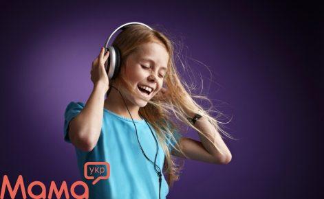 Музика корисна для здоров'я