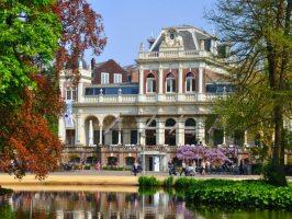 Дивовижні музеї Амстердама