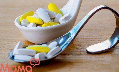 Вітаміни & вагітність