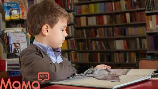Просто вчитися: 3 умови легкості шкільного життя