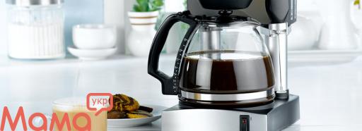 Як вибрати кавоварку для дому? Інфографіка