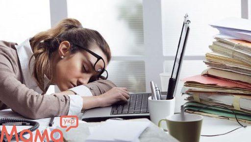 Причини постійної втоми і відсутності енергії