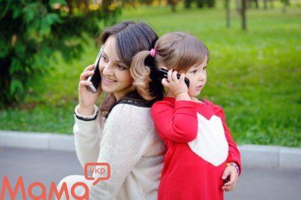 Будуємо довірчі відносини з малюком