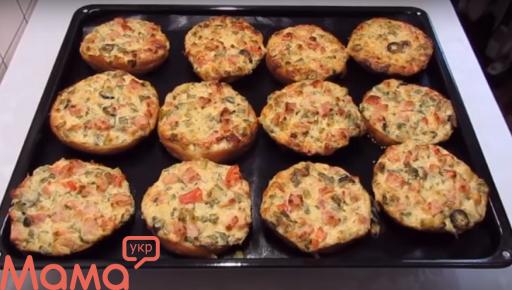 Міні-піци: простий і смачний вечерю для всієї родини