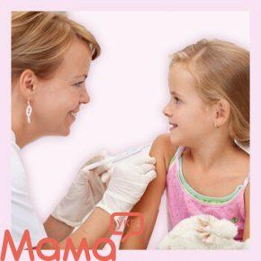 Менінгококова інфекція