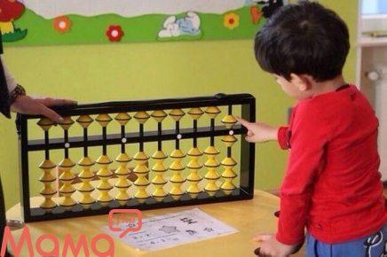 Ментальна арифметика — кращий спосіб розвитку розумових здібностей у дітей раннього віку