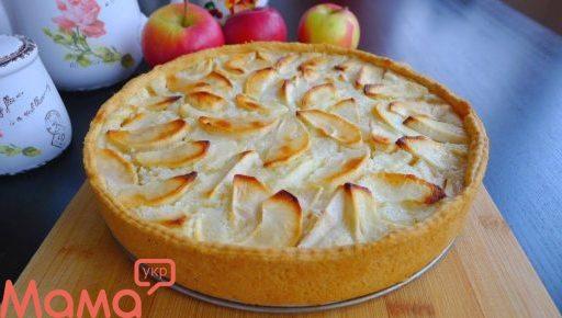 Цветаевский яблучний пиріг за старим забутого рецептом