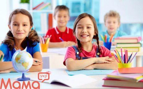 Як правильно підготувати дитину до школи