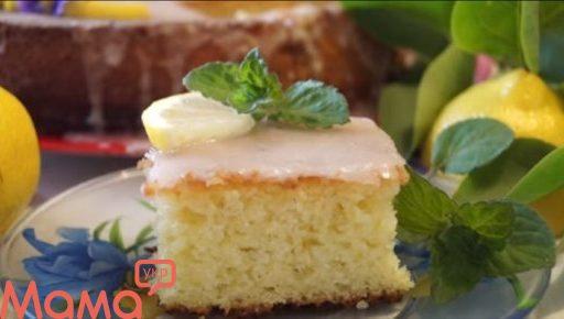 Самий смачний лимонний пиріг