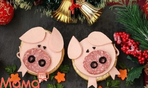 Бутерброди «Свинки»