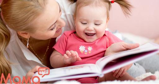 Розумовий розвиток у дітей раннього віку: особливості та рекомендації
