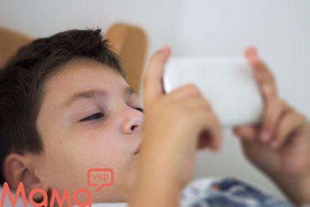 Мій син дивиться порно, що робити?