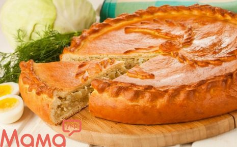 Чудовий пиріг з капустою