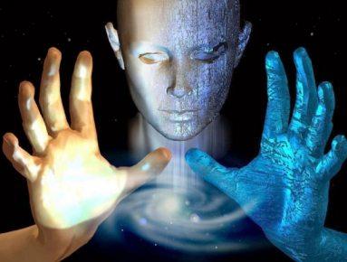 Секрети людської психології