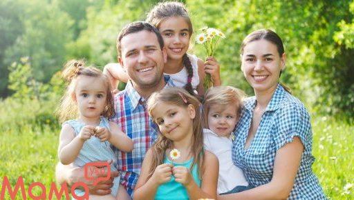 Поради багатодітним батькам