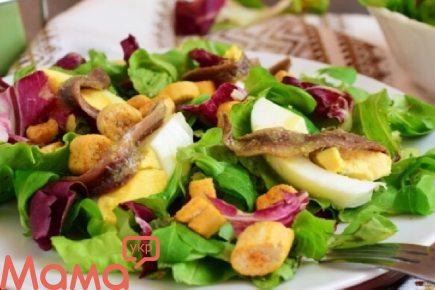 Чудовий салатик з анчоусами