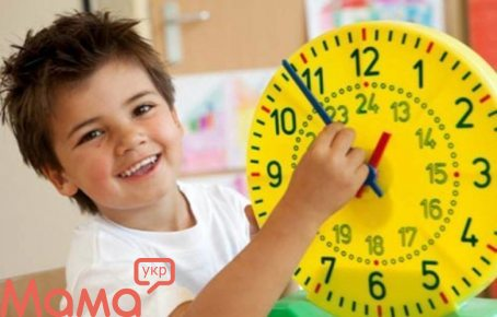 Навчіть дитину розпоряджатися часом
