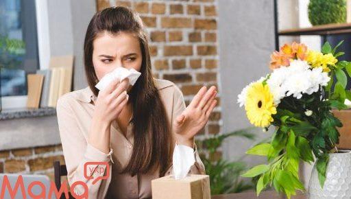 Психологічні причини алергії