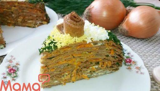 Закусочний торт «Святковий настрій»: неймовірно смачний рецепт