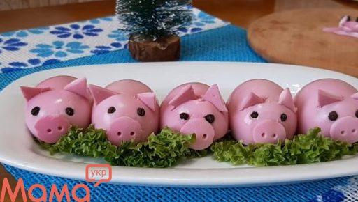 Цікаві «Гламурні свинки»: символ Нового року і святкова закуска для вашого столу