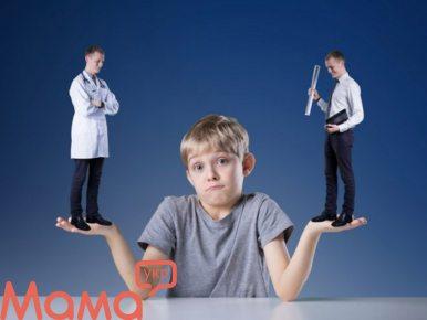 Як допомогти дитині з вибором професії