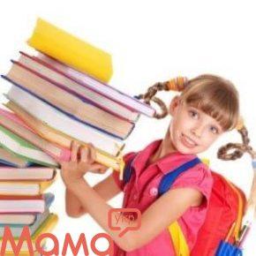Розвиток інтересу до навчання: як викликати і прищепити інтерес до навчання у дитини