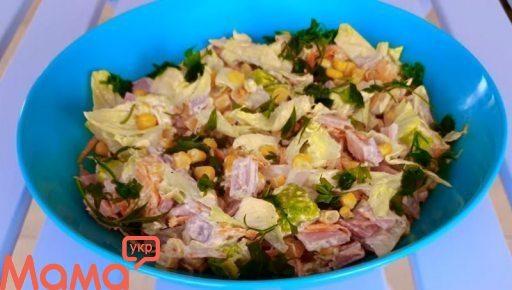 Смачний, простий і доступний салатик на кожен день