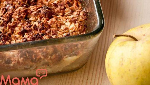 Відмінний сніданок: яблука під вівсяної скоринкою