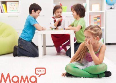 Дитина в новому колективі: як допомогти йому швидко знайти друзів