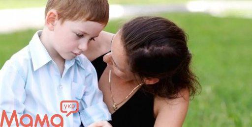 Чому дитина соромиться своїх батьків?