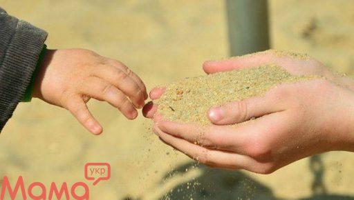 Пісочна терапія для дітей