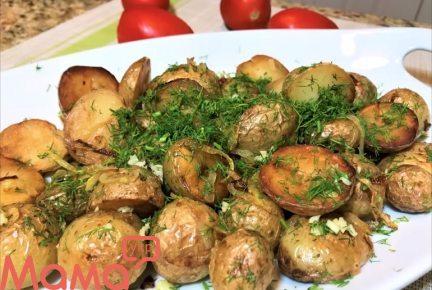 Смажений молода картопля: запашний і рум'яний