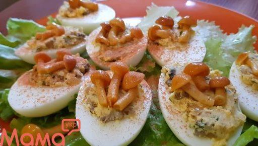 Фаршировані яйця «Грибний козуб»: якщо хочеться здивувати гостей