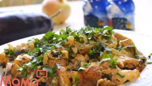 Оригінальний салат «Апетитний»: можна зробити за 7 хвилин