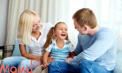 Найважливіший батьківський навик
