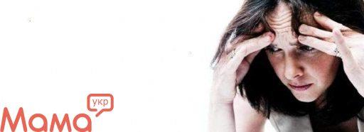 Вітаміни від стресу і депресії
