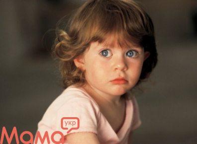 Основні помилки батьків у вихованні дитини