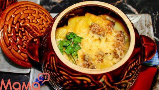 Печеня «Лісника» — найсмачніше печеня в горщиках