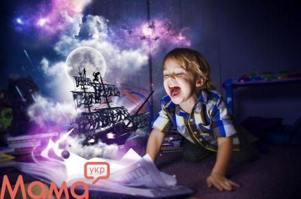 Фантазія і уява дитини: чи варто їх стимулювати і як?