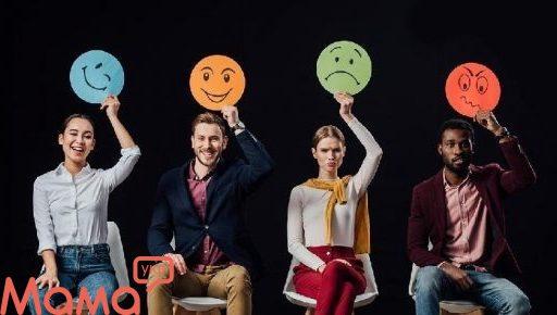 Емоція замри! Практика для усвідомленого проживання емоцій