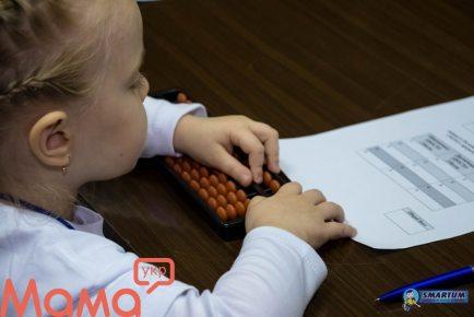 Ментальна арифметика для дітей різного віку: чи є різниця у викладанні?