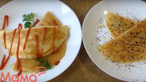 Смачні млинці-пиріжки до сніданку