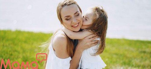 9 сімейних ритуалів, які допоможуть виховати дитину доброю і чуйною