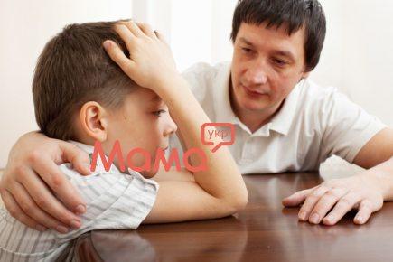 Вчимо дитину вибачатися