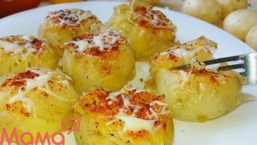 Молода картопля з хрусткою скоринкою: просто, швидко і неймовірно смачно