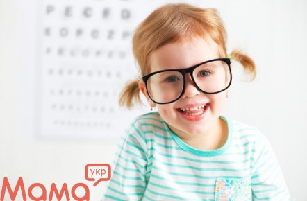 Як відновити зір дитини в домашніх умовах?