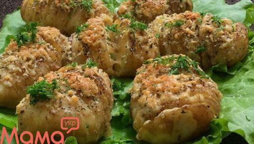 Молода картопля з сирною скоринкою: запікаємо в духовці