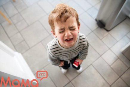Дитина влаштувала істерику. Що робити?